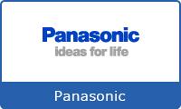 パナソニックプレハブ冷蔵庫冷蔵ユニット